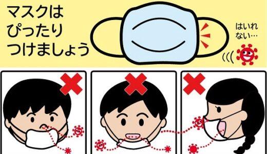 ワクチン接種のお休み(8/9〜/11)